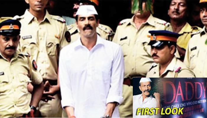 अर्जुन रामपाल की फिल्म 'डैडी' का फर्स्ट लुक जारी