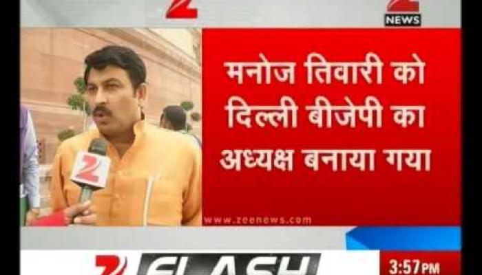 मनोज तिवारी दिल्ली के और नित्यानंद राय बिहार के भाजपा अध्यक्ष बनाए गए