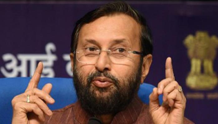 संसदीय कार्य को बंधक नहीं बना सकती अल्पमत : भाजपा