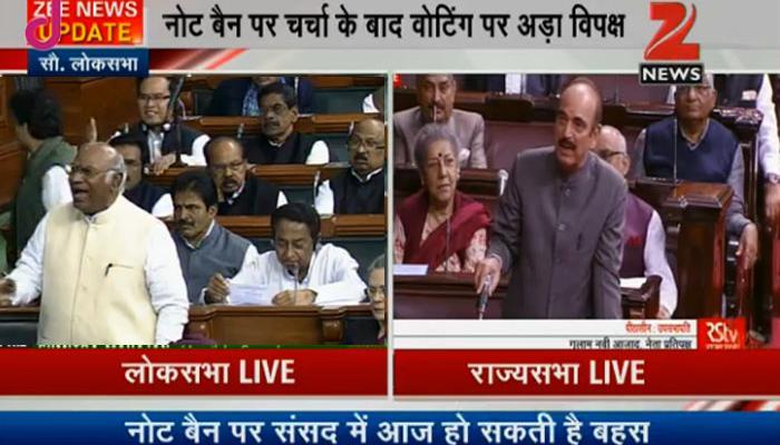नोटबंदी पर संसद में फिर हंगामा; चर्चा के बाद वोटिंग पर अड़ा विपक्ष