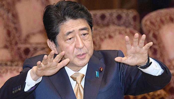 पर्ल हार्बर पर माफी नहीं मांगेंगे जापान के पीएम शिंजो अबे