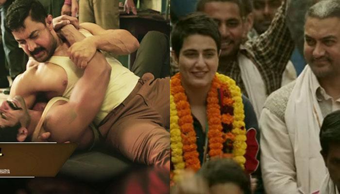 आमिर खान की फिल्म दंगल का टाइटल सॉन्ग हुआ रिलीज- देखें वीडियो