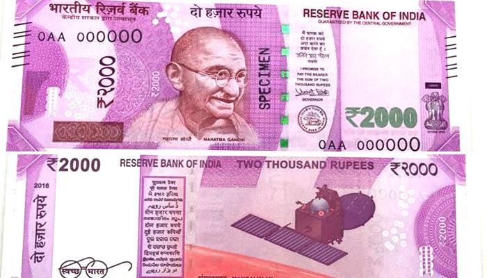 आयकर के छापे में 70 करोड़ के नए नोट और 100 किलो सोना बरामद, 20 करोड़ के पुराने नोट भी मिले