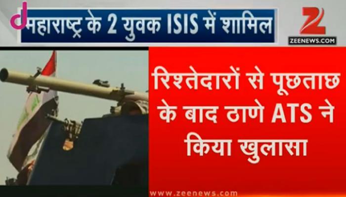 महाराष्ट्र के दो युवक ISIS में हुए शामिल, ATS ने किया खुलासा