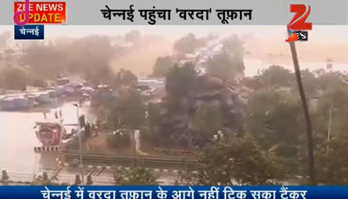 LIVE: चेन्नई पहुुंचा चक्रवाती तूफान 'वरदा'; तेज हवाओं के साथ भारी बारिश, बिजली गुल और सैकड़ों पेड़ गिरे, दो लोगों की मौत