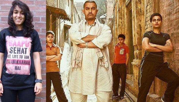 फिल्म 'दंगल' का अनोखे अंदाज में प्रमोशन करने में जुटीं आमिर खान की बेटी