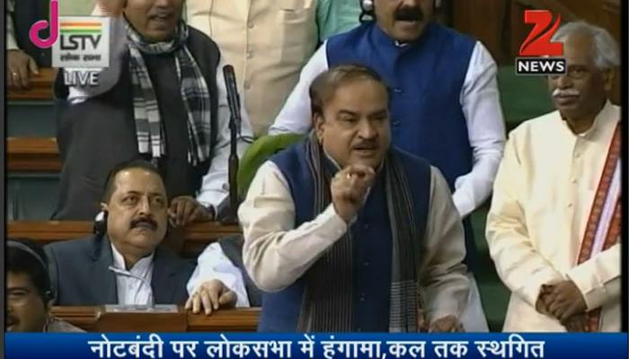 नोटबंदी पर संसद में 'संग्राम' जारी; नहीं हो पाई चर्चा, पीएम मोदी की मौजूदगी में विपक्षी दलों ने किया हंगामा