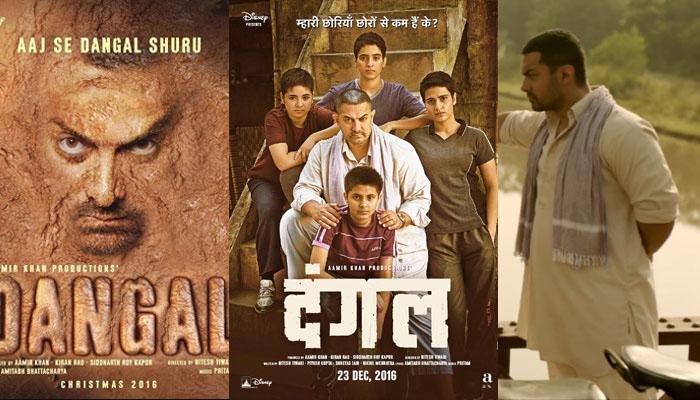 रिलीज से पहले ही UP में TAX FREE हुई आमिर खान की फिल्म 'दंगल'