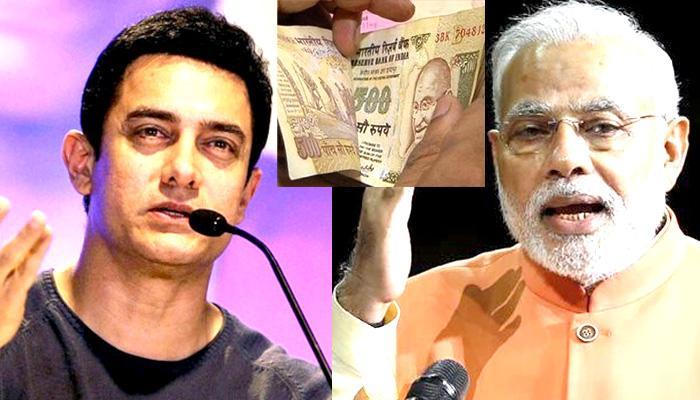 नोटबंदी पर सभी को प्रधानमंत्री का समर्थन करना चाहिए: आमिर खान