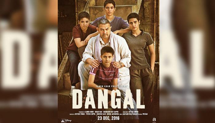 फिल्म 'दंगल' में अभिनेता आमिर खान का जुदा अंदाज़