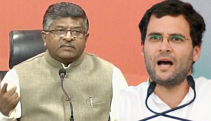 गंगा की तरह पवित्र हैं PM मोदी, राहुल के आरोप बेबुनियाद और शर्मनाक : भाजपा