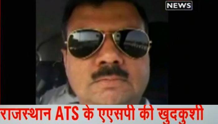 जयपुर में ATS के ASP ने की खुदकुशी, कार में मिला महिला मित्र का शव