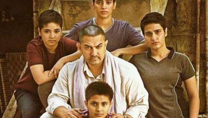 यूपी में टैक्स फ्री हुई आमिर खान की 'दंगल'