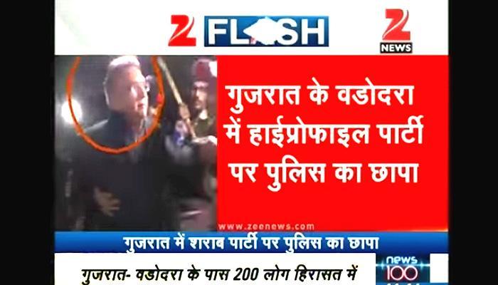 गुजरात के वडोदरा में कॉकटेल पार्टी पर रेड, IPL के पूर्व चेयरमैन चिरायु अमीन भी थे शामिल! देखें VIDEO
