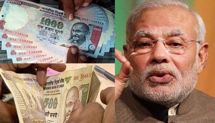 500-1000 रुपये के पुराने नोट रखने पर लगेगा जुर्माना और होगी जेल, अध्यादेश को कैबिनेट ने दी मंजूरी