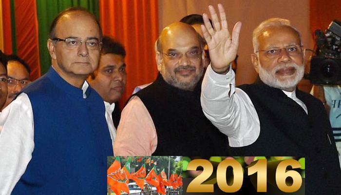 भाजपा के लिए असम जीत बनी नजीर तो नोटबंदी ने खड़ी की चुनौती
