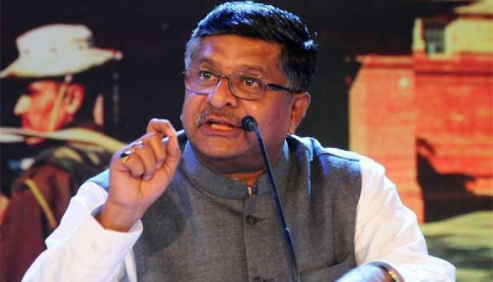 'झूठे आरोपों के लिए कांग्रेस पर कानूनी कार्रवाई करेगी भाजपा'