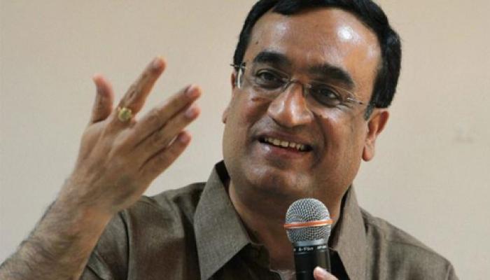 नोटबंदी : देशव्यापी प्रदर्शन को कांग्रेस ने बनाई समिति