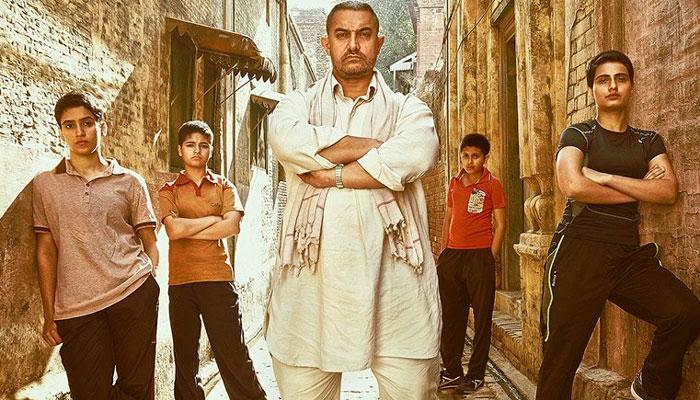 आमिर खान की 'दंगल' 200 करोड़ के क्लब में शमिल होने के करीब