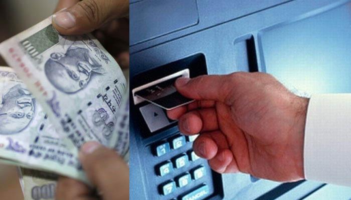 अब ATM से एक दिन में निकाल पाएंगे 4500 रुपये, RBI ने बढ़ाई लिमिट