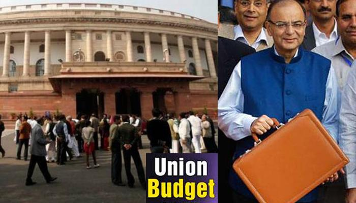 पहली बार एक फरवरी को पेश होगा बजट, संसद का बजट सत्र 31 जनवरी से