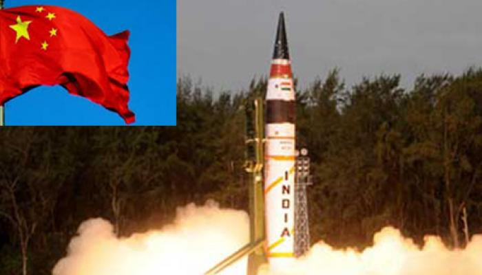 भारत की अग्नि-4 एवं 5 मिसाइल से बौखलाया चीन, अब पाकिस्तान की करेगा मदद