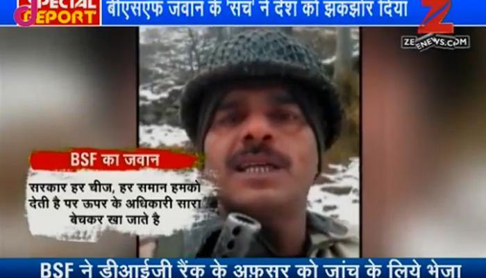 BSF जवान ने वीडियो में बयां किया दर्द- परोसा जाता है खराब भोजन, कई बार भूखे भी रहना पड़ता; राजनाथ ने दिए जांच के आदेश
