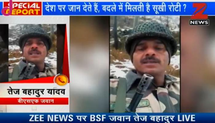 BSF जवान तेज बहादुर ने कहा- मैंने मजबूरी में बनाया वीडियो; अफसरों से की थी शिकायत, पर नहीं हुई कोई कार्रवाई