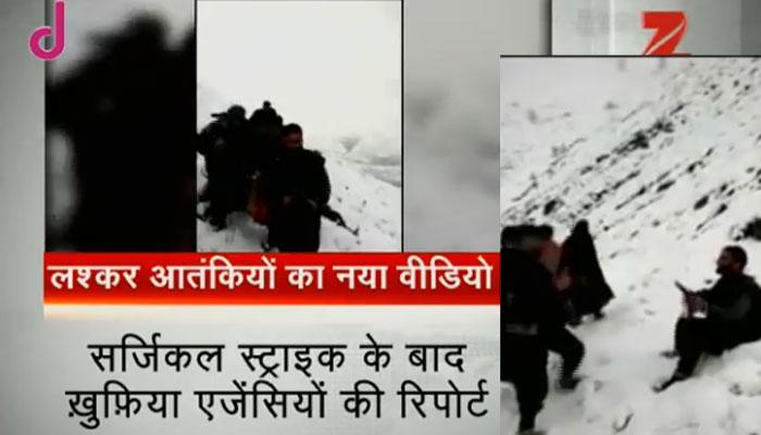 बर्फीले वादियों में घूमते लश्कर आतंकियों का नया वीडियो आया सामने, LoC के पास 12 लॉन्चिंग पैड पर आतंकी सक्रिय