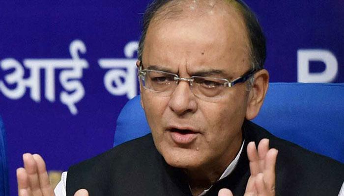 सरकार RBI की स्वतंत्रता, स्वायत्तता का सम्मान करती है: वित्त मंत्रालय
