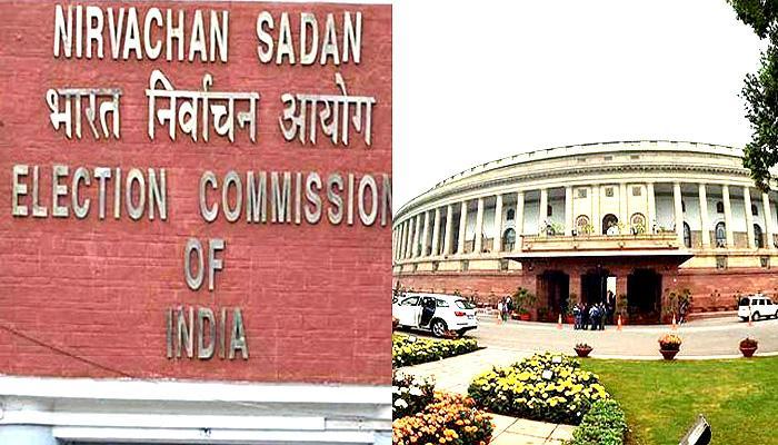 चुनाव आयोग ने सरकार से कहा-आम बजट में चुनाव वाले 5 राज्यों से जुड़ी किसी योजना का ऐलान न हो