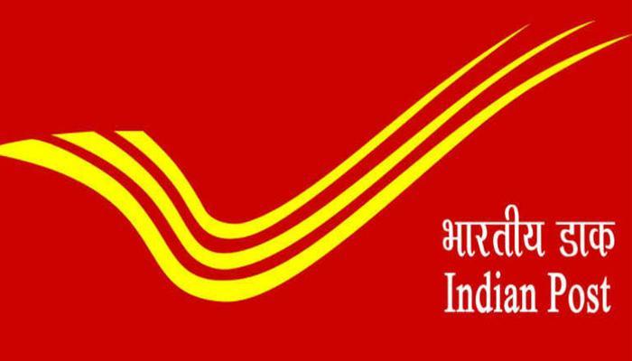 भारतीय डाक को भी मिला भुगतान बैंक के कारोबार का लाइसेंस