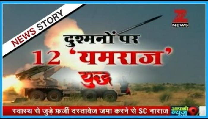 हवाई सुरक्षा के लिए 'सुदर्शन चक्र', 44 सेकेंड में दुश्मनों पर 12 जानलेवा वार