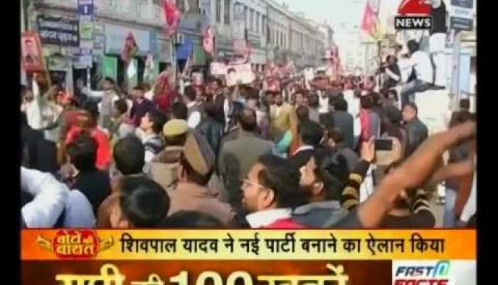 वोटों की बारात: मुलायम के नाम पर शिवपाल का 'धर्मयुद्ध'