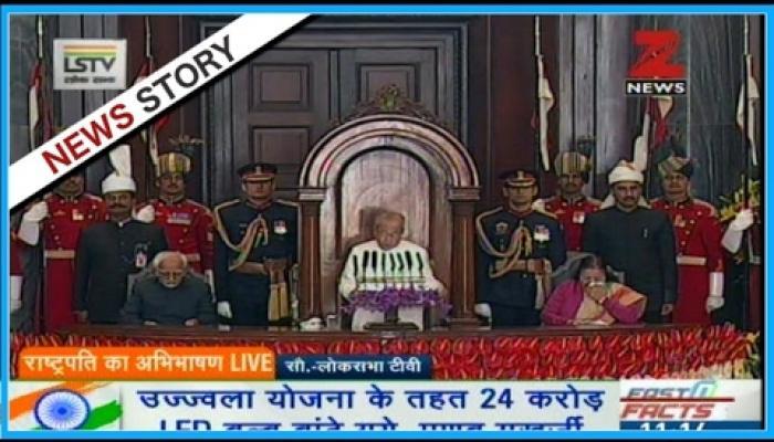 बजट सत्र के पहले दिन संसद के दोनों सदनों के संयुक्त सत्र को राष्ट्रपति का संबोधन, पार्ट-2