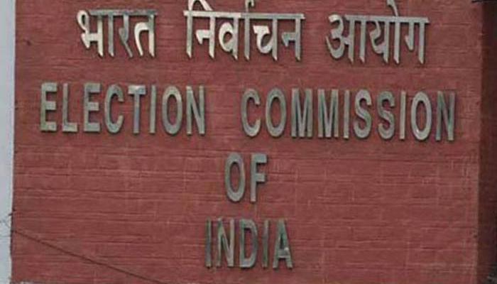 विधानसभा चुनाव 2017: चुनाव आयोग का निर्देश- कोई भी राजनीतिक दल और उम्मीदवार 3 व 4 फरवरी को विज्ञापन न दें