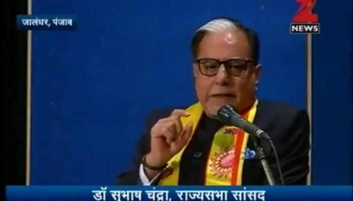 केजरीवाल झूठे वादे करने में सबसे आगे, पंजाब के मतदाता AAP से रहें सावधान: डा. सुभाष चंद्रा