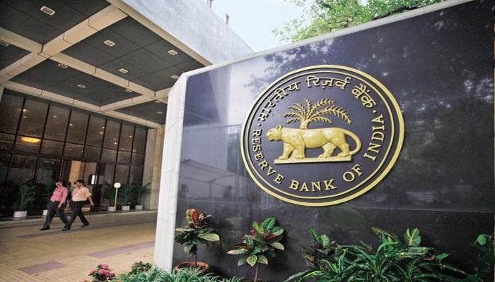 RBI अगले सप्ताह नीतिगत ब्याज दर में कर सकता है 0.25% की कटौती