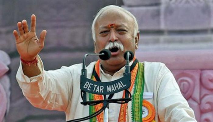 सभी भारतीय हिन्दू हैं और हम सब एक हैं : मोहन भागवत