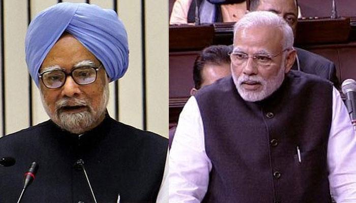 मनमोहन सिंह पर PM मोदी के 'रेनकोट' टिप्पणी को लेकर लोकसभा में हंगामा, कांग्रेस ने किया वॉकआउट