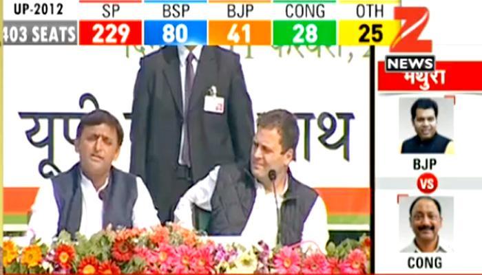 यूपी विधानसभा चुनाव 2017: राहुल और अखिलेश ने पेश किया न्यूनतम साझा कार्यक्रम