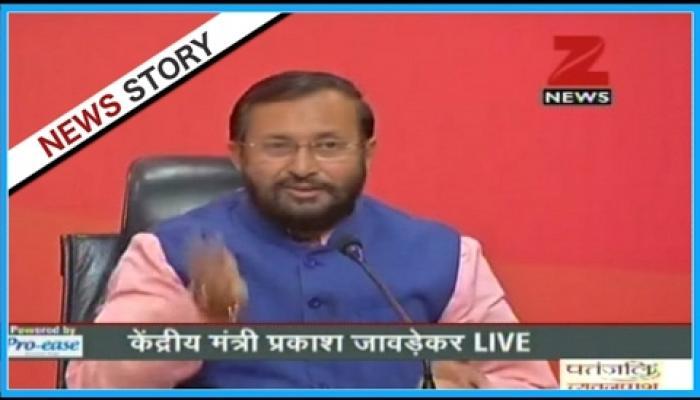 यूपी MLC चुनाव नतीजे पर भाजपा नेता और केंद्रीय मंत्री प्रकाश जावड़ेकर LIVE