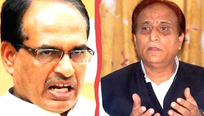 आजम खान ऐसे नेता कि उनका नाम ले लूं तो नहाना पड़ता है: शिवराज