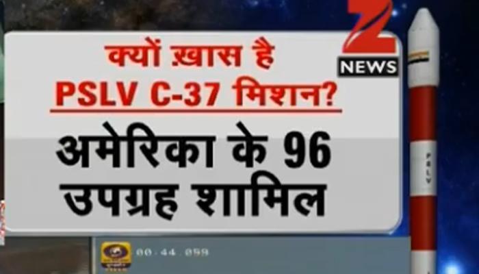 ISRO की ऐतिहासिक उपलब्धि, जानिये, क्यों खास है PSLV C-37 मिशन