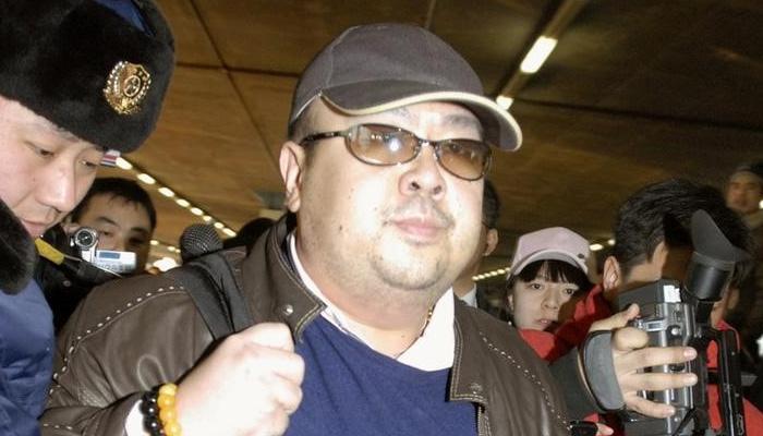 किम जोंग नाम पर हमले से संबंधित वीडियो फुटेज सामने आया