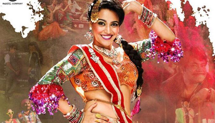 स्वरा भास्कर की फिल्म 'अनारकली ऑफ आरा' का पोस्टर रिलीज