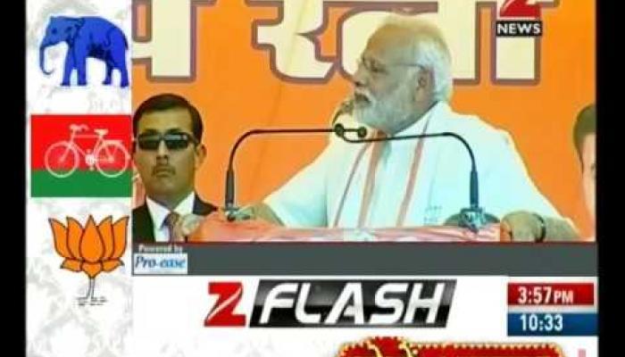 यूपी चुनाव में नेताओं की तीखी बयानबाजी, पीएम मोदी, मायावती, अखिलेश के जुमलों के तीर!