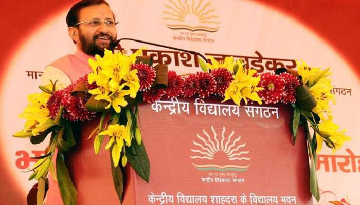 केंद्रीय मंत्री प्रकाश जावड़ेकर ने शाहदरा में केंद्रीय विद्यालय की नई इमारत की रखी आधारशिला