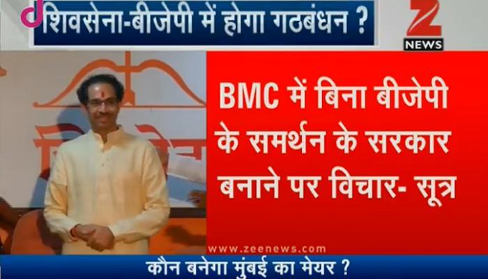 शिवसेना ने कहा- BMC का मेयर हमारी पार्टी का होगा, बीजेपी के बिना बहुमत जुटाने पर विचार