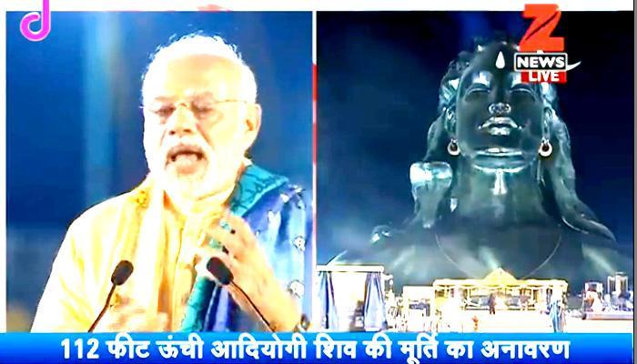 प्रधानमंत्री मोदी ने शिव की 112 फुट उंची प्रतिमा का अनावरण किया, देखें VIDEO